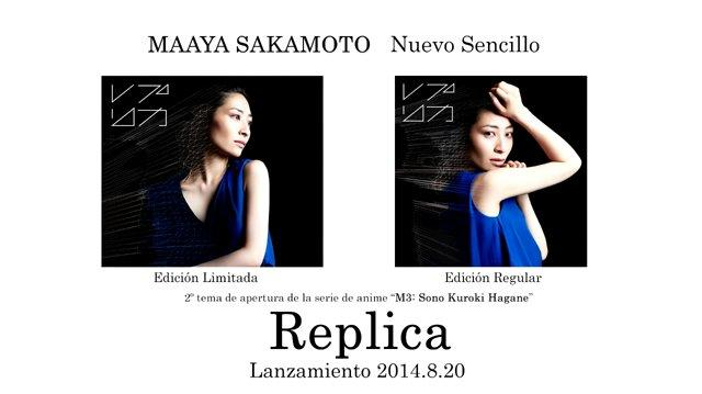 Maaya Sakamoto - Replica (Sub