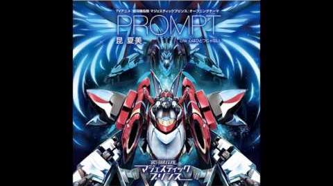Ginga Kikoutai Majestic Prince Op 2 Full - PROMPT マジェスティックプリンス