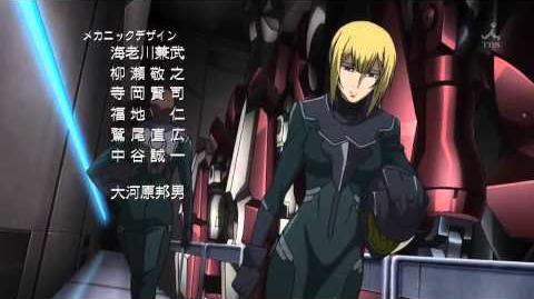 Kidou Senshi Gundam 00 Season 2 Opening Hakanaku mo Towa no Kanashi