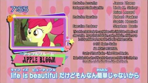 Japanese Ending - Season 2 - My Little Pony Tomodachi wa Mahou (S2)