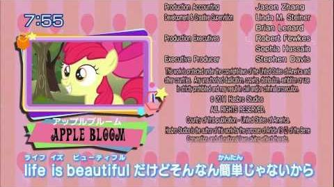 Japanese Ending - Season 2 - My Little Pony Tomodachi wa Mahou (S2)