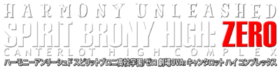 HUSBH Zero Logo