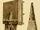 Ballinderry Harp