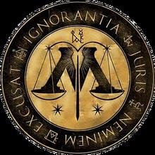 Эмблема Визенгамота