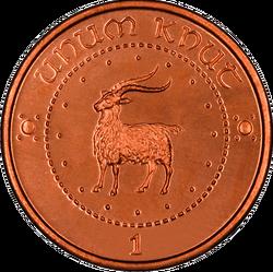 Knut coin