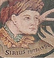 Sirius II