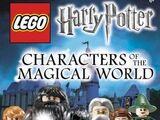 乐高哈利·波特:魔法世界人物