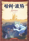 Simplified Chinese 2008 Collector's Edition 04 GOF