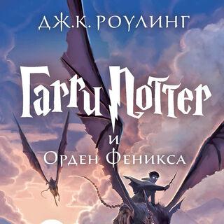 Российское переиздание, 2014