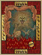 Circus Arcanus Show Banner - Zouwu