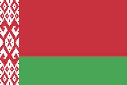 Flag of Belarus (900px)