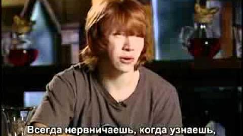 Жизнь во время съемок Создание фильма Гарри Поттер и Кубок огня MusVid net