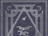 Магические отвары и зелья