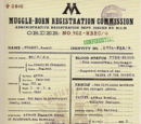 Ronald Weasley's file