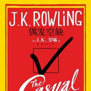 Китайское издание
