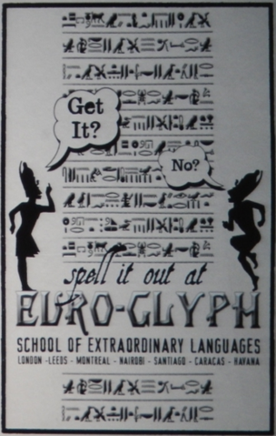File:Euro-Glyph School of Extraordinary Languages.png