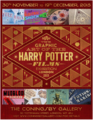 The Graphic Art of the Harry Potter Films.png
