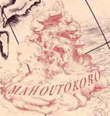 MahoutokoroSchoolofMagic