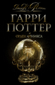 Russian 2008 Black Deluxe Edition 05 OOTP.png