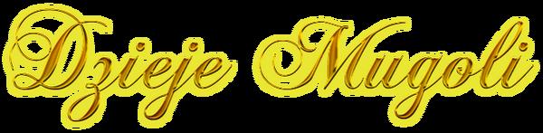 Cool Text - Dzieje Mugoli 267097947548166