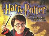 哈利·波特与密室 (游戏)