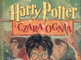 Harry Potter i Czara Ognia (książka)