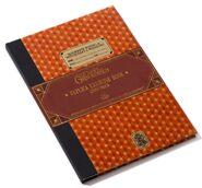 Replica Hogwarts Vintage 1910 Gryffindor Exercise Book