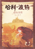 Simplified Chinese 2008 Collector's Edition 07 DH