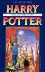 Harry Potter and the Philosopher's Stone – Danish 2