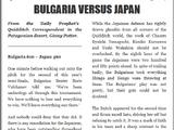 BULGARIA VERSUS JAPAN