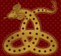 Horned Serpent House symbol.png