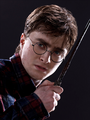 Harry Potter DH2 promo.png