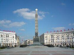 Victory Sqare of Minsk