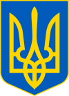 Lesser Coat of Arms of Ukraine svg