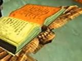Księga zaklęć Expelliarmus
