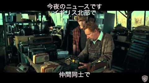 Harry Potter - 未公開シーン