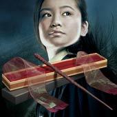 Cho Chang's tryllestav