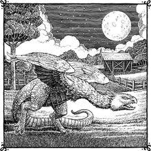 Сналлигастер животное иллюстрация Томич