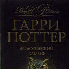 Обложка подарочного издания