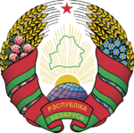 Coat of arms of Belarus svg