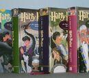 Harry Potter (kirjasarja)