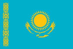 Flag of Kazakhstan (900px)