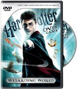 Harry Potter DVD Game Cover 1