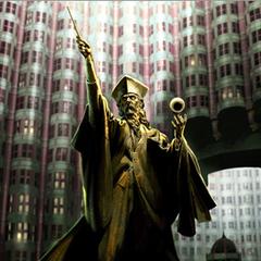 Статуя в Министерстве