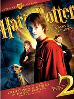 Chamber of Secrets DVD Ultimate Edition Cover