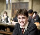 Шестнадцатый день рождения Гарри Поттера