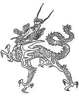 Китайский дракон Инлун