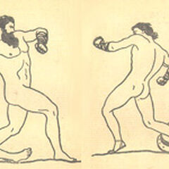 Амик и Полидевк