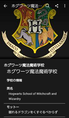HP-App-3
