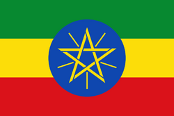 Flag of Ethiopia (900px)